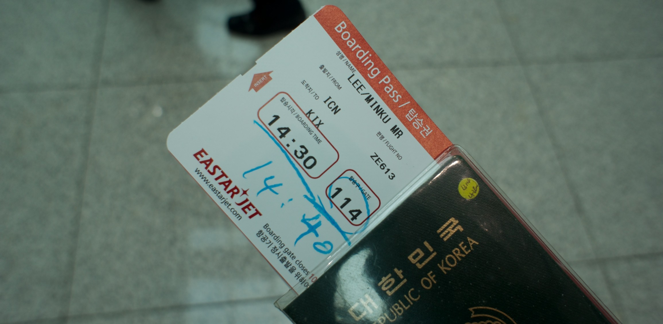이스타항공 탑승권