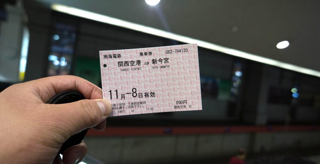 난카이선 티켓