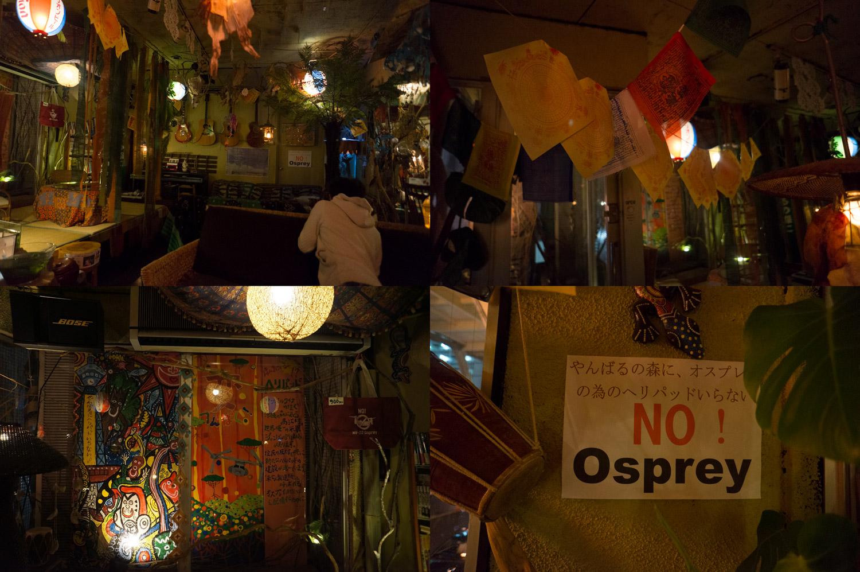 Bar Nocosarejima